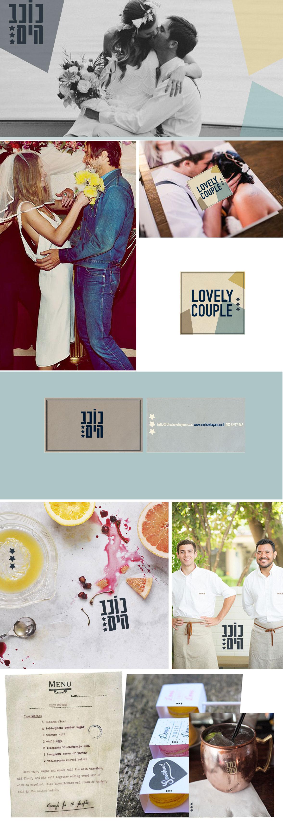 BrandLook_WeddingEvents_Branding_NotFromHere