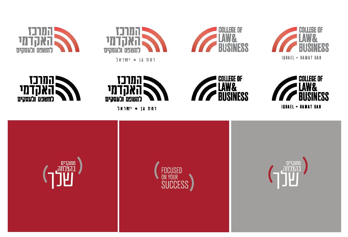 Academic_RamatGan_Branding_LogoDesign_NotFRomHereDesignAgency-35