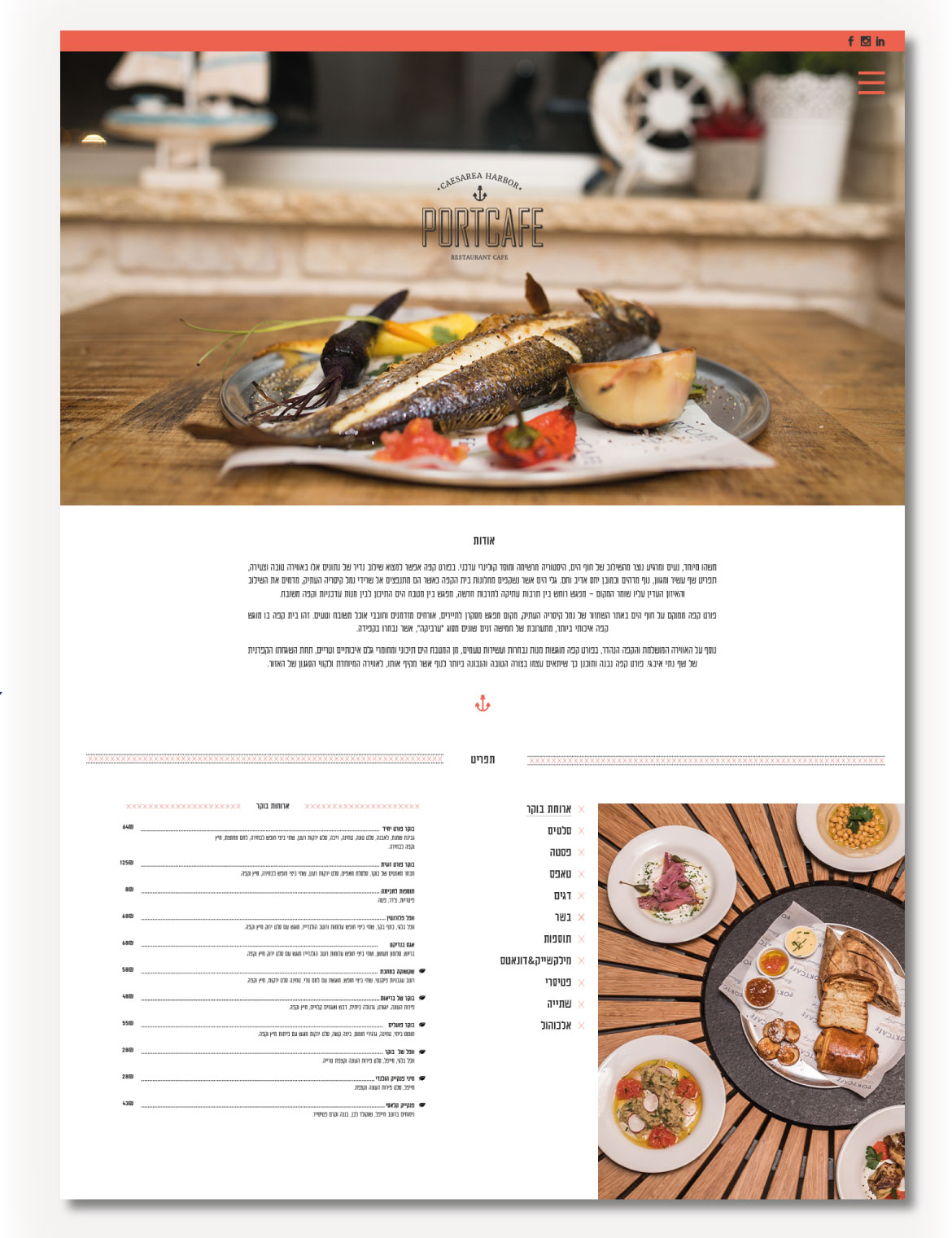 NFH_Port_Cafe_Branding_webdesign
