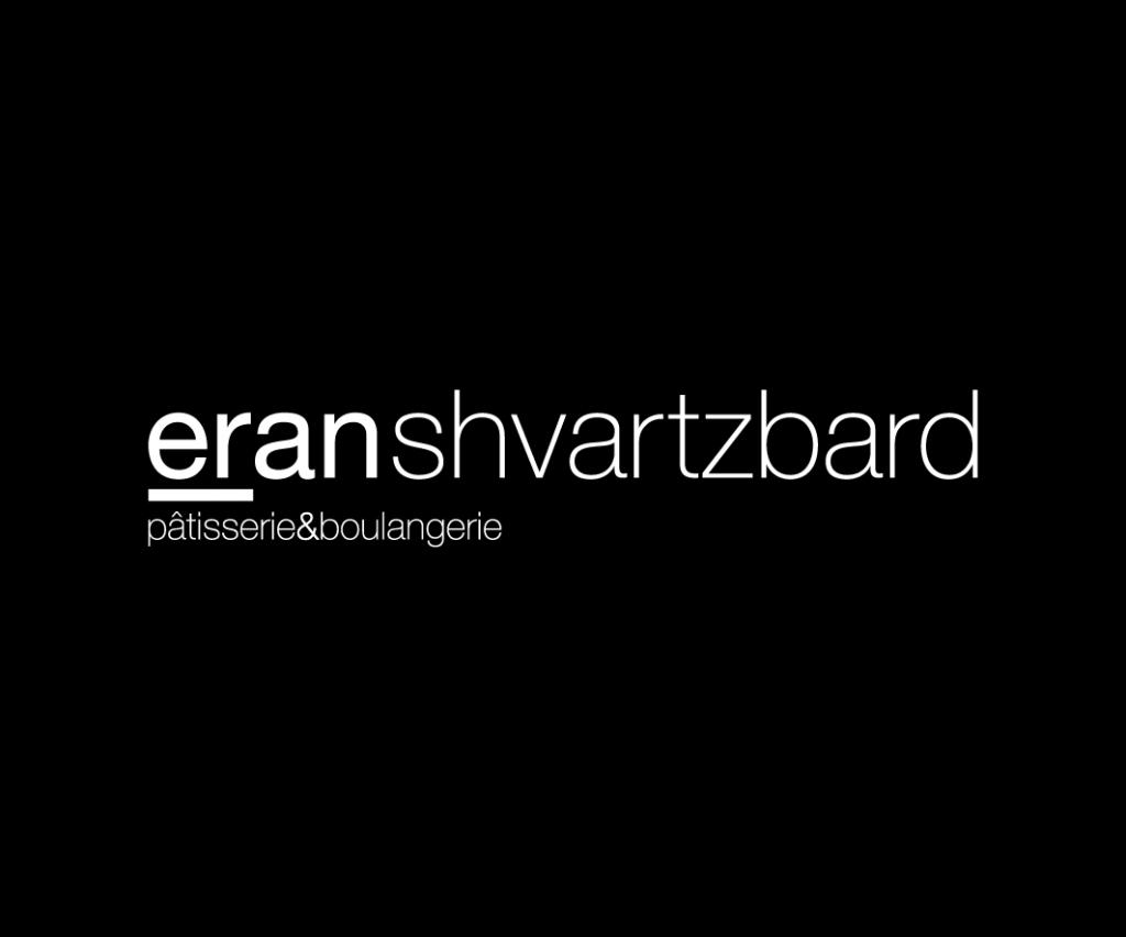 NFH_Logo_EranShvartzbard