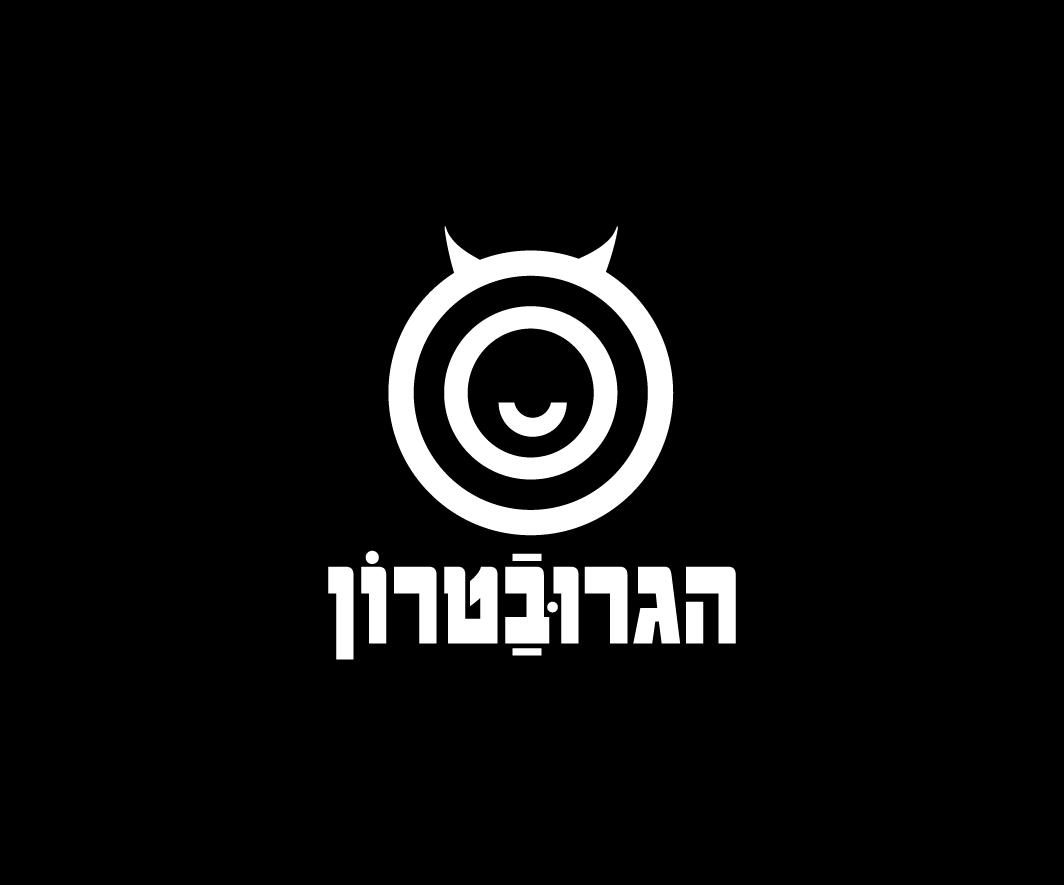 LogoDesign_NotFromHere_GiliBarShay_Brandagnecy_LogoBand