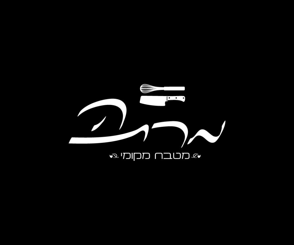 NFH_Logo_Marta