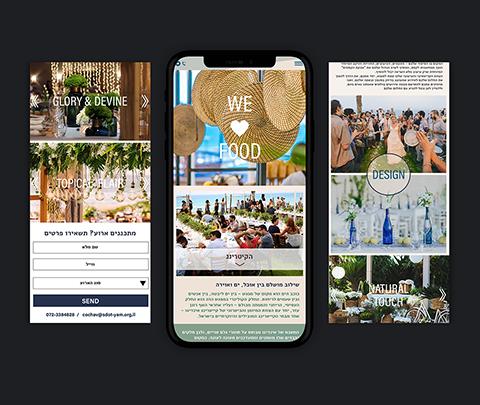 Branding_LogoDesign_WeddingEventsVenu_NotFromHere_מתחם_חתונות