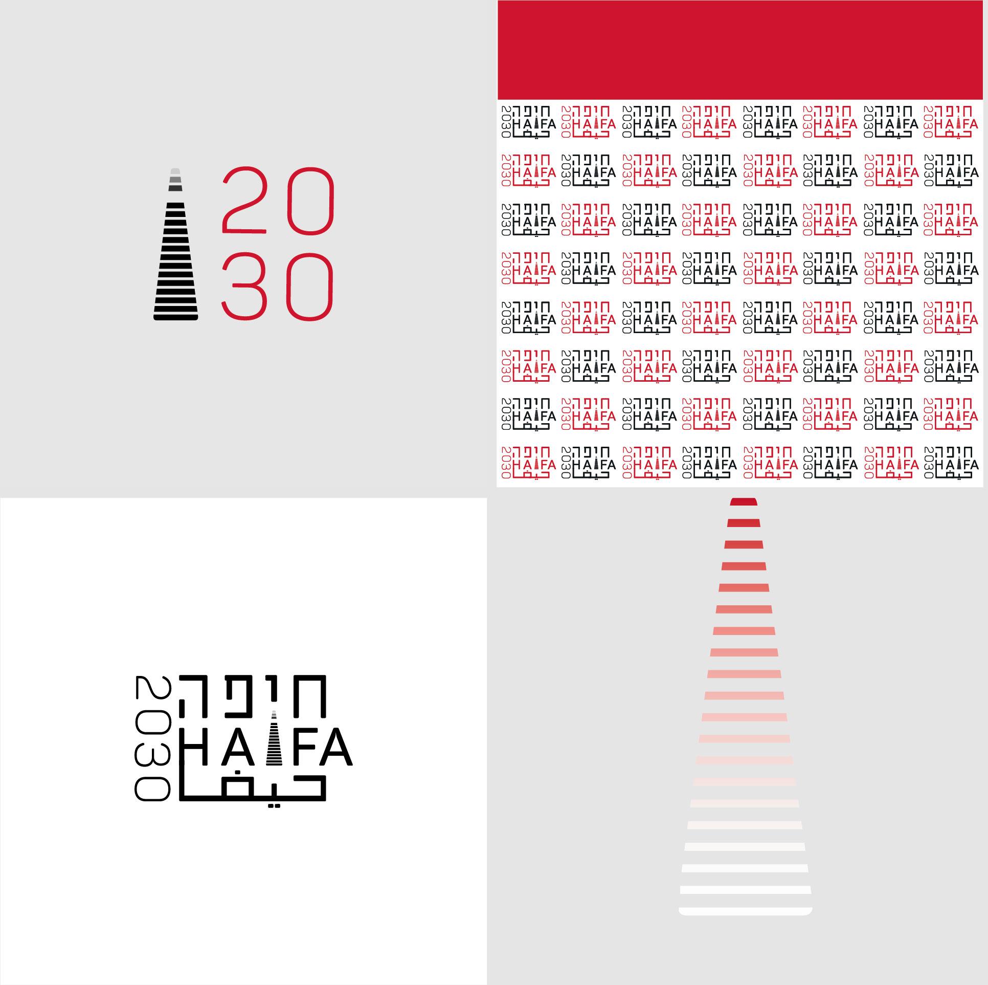 graphic design agency haifa2030 gili barshay