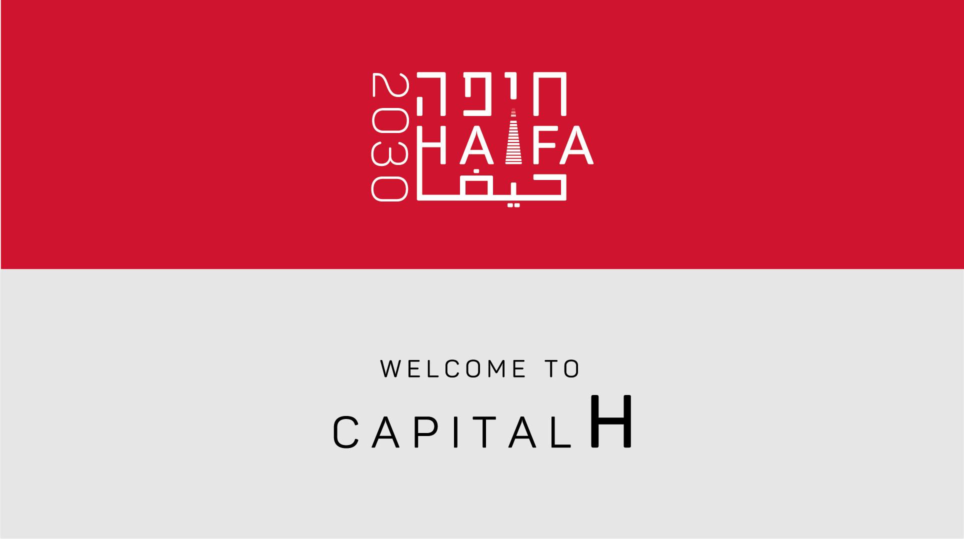 Haifa branding design notfromhere