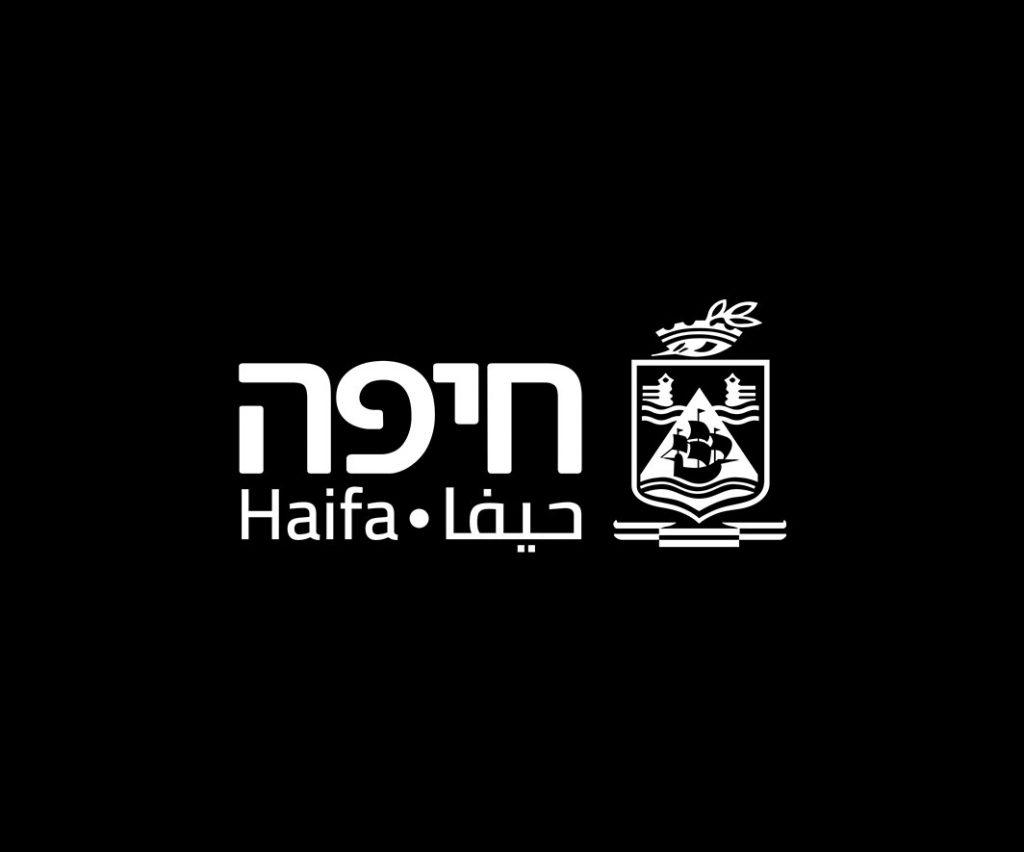NFH_Logo-Haifa-Municipality