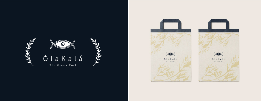 Takeaway bags for greek restaurant