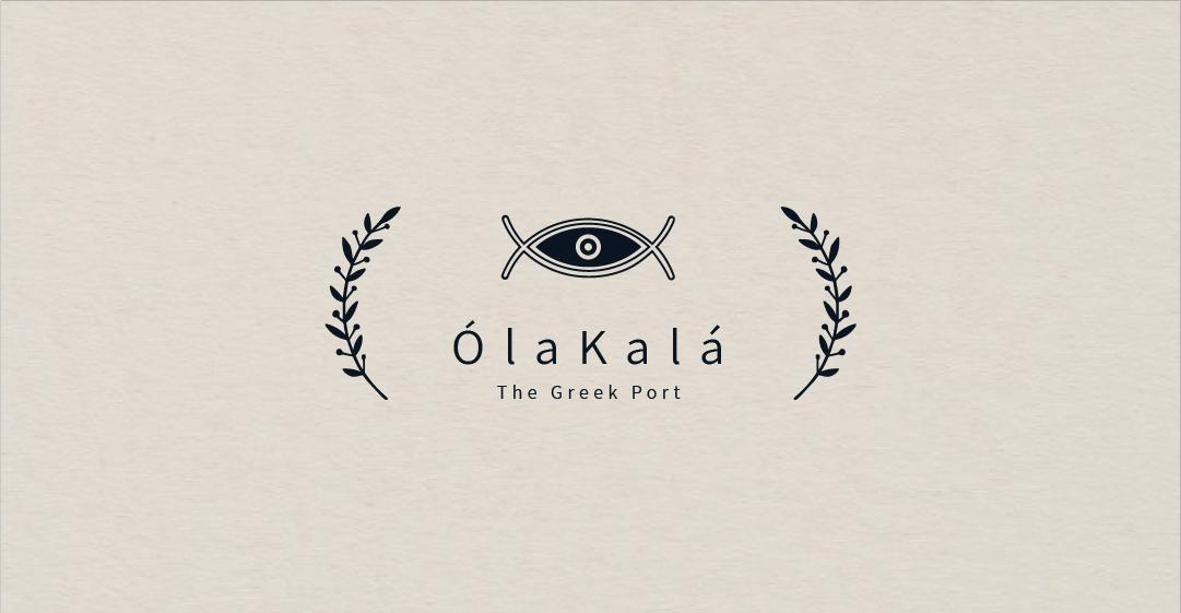 Greek Restaurant branding logo design notfromhere